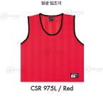 CSR 975